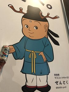 suikaorionnwakakusa2019.jpg