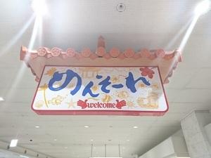 DSC_6905.JPG